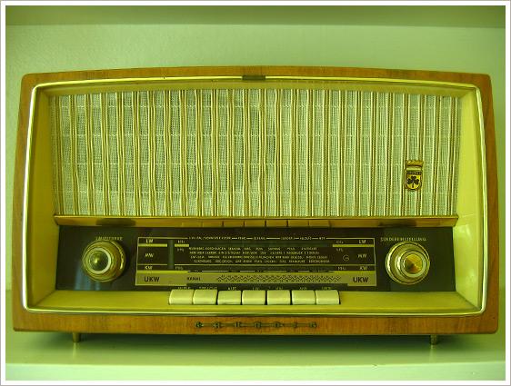 رادیو ترانزیستوری قدیمی