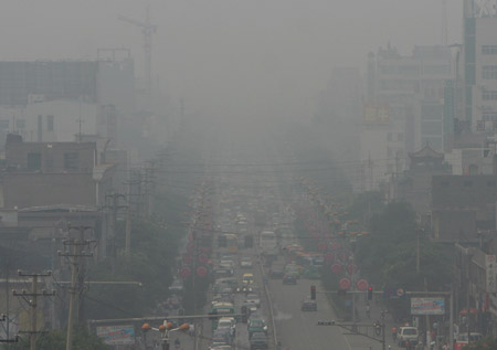 Linfen China Pollution