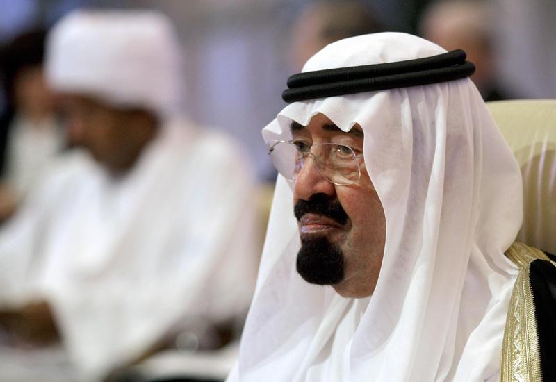 Abdulla Bin Abdulaziz Al-Saud