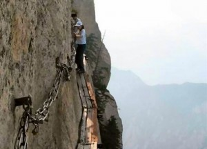 Top 10 Most-Dangerous-Tourist-Hiking-Trail-China-300x216