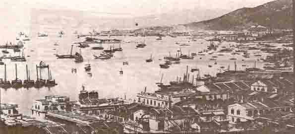 Hong Kong (1842- 1997)
