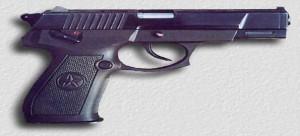 QSZ--92