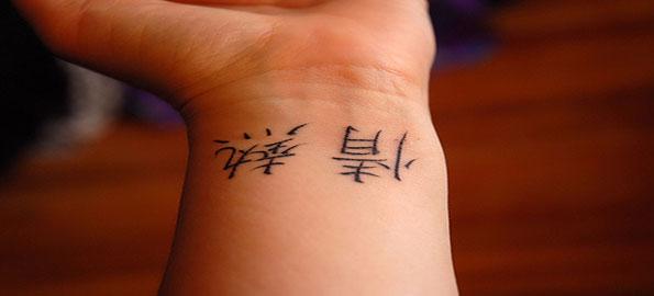 10. Kanji Tattoos