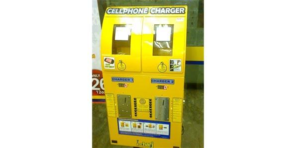 for your phone machine