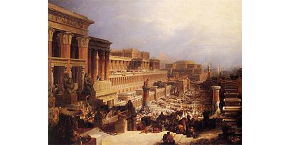 Israelites and their exodus from Egypt