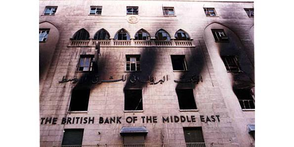 British Bank Of the Middle East
