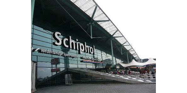 Schiphol Airport diamond theft