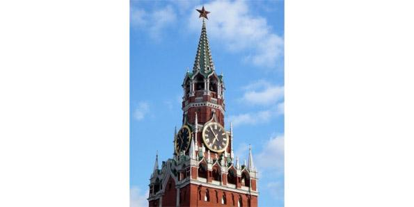 Spasskaya Clock Tower