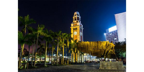 Tsim Sha Tsui Clock Tower