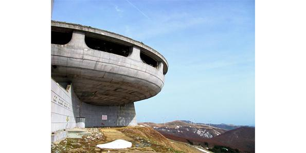 House of Bulgarian Communist Party