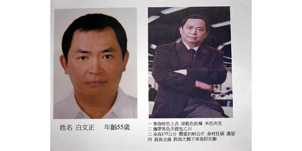 Wayne Pai