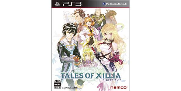 Tales of Xililia