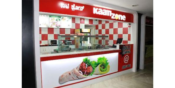 KaatiZone