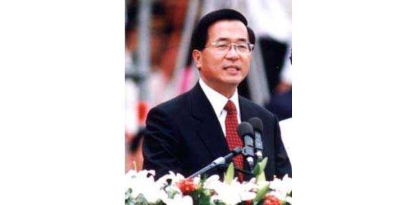Chen Shui-bian Scandal